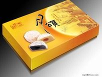 中秋月饼包装盒