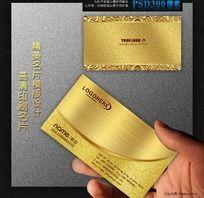 金色奢华 高档花纹名片PSD
