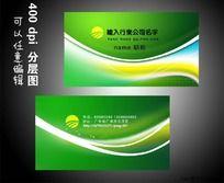 名片卡片 环保名片 绿化名片