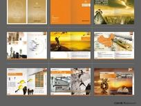 企业形象 机械画册设计