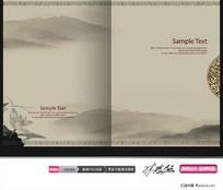中国风画册封面设计 PSD