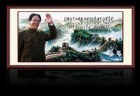 高清毛主席长征宽幅装饰画