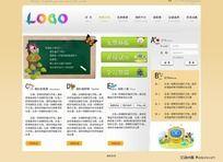 儿童英语教学网页设计 PSD