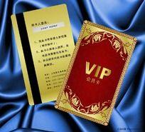 竖版金属花边VIP会员卡