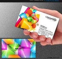 印刷行业名片
