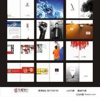简洁大气广告设计宣传画册CDR格式