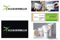 商业服务标志设计