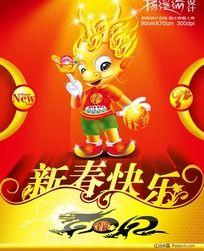 2012年春节海报