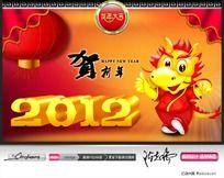 2012龙年新春背景素材