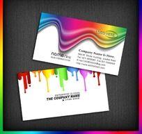 精致炫彩 印刷包装行业名片PSD