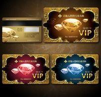 高档尊贵vip贵宾卡 钻石卡设计