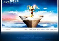 高清企业文化宣传海报psd模板下载 辉煌未来