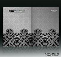 漂亮花纹 金属质感画册封面设计