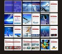 深圳企业宣传画册