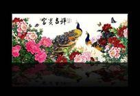 国画牡丹富贵图