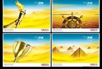 大气企业文化系列海报设计