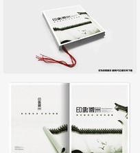 印象徽州书籍装帧设计