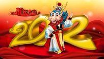 2012龙年大吉图片素材