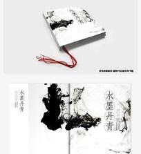 水墨丹青书籍装帧封面设计