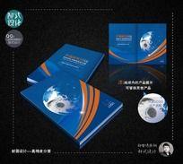 企业高档画册封面设计