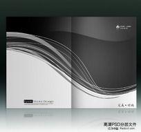 时尚简洁 灰色画册封面设计