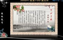 11款 学校文化墙 校园文化展板PSD下载