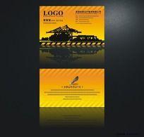 黄色系 城市规划局名片设计