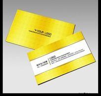 金黄色名片模板设计PSD分层