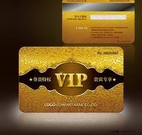 金色VIP会员卡设计欣赏贵宾卡