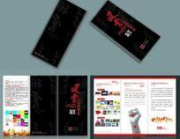 简洁广告公司宣传折页设计