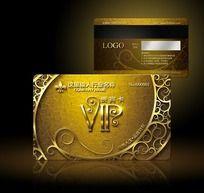 高档黄金vip贵宾卡设计 PSD