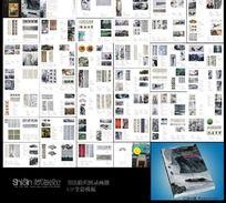 书法拍卖图录画册80P