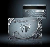 高档银色花纹vip贵宾卡设计
