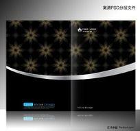 黑色时尚 漂亮花纹画册封面设计