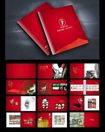 简洁中国风格 广告公司宣传画册设计