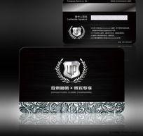 汽车俱乐部VIP贵宾卡 黑色会员卡