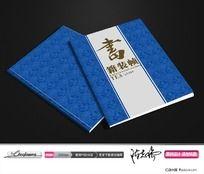 中国风书籍装帧封面素材