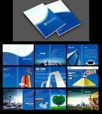 精美大气企业宣传画册设计PSD分层