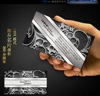 银色金属名片 浮雕花纹名片
