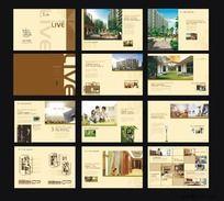 高端商业地产楼书画册