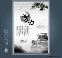 10款 中国文化水墨风展板模板素材PSD下载