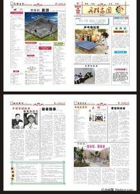 报纸设计【cdr】