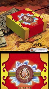 中秋节月饼礼盒设计