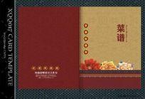中式花朵菜谱封面设计