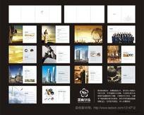 酒店企业画册