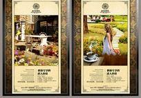 优雅浪漫尊贵奢华地产系列广告