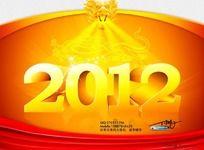 春节 2012图片素材