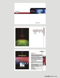 电力工业画册
