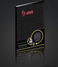 高档皮质画册封面图案设计