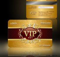会员卡设计欣赏 尊贵VIP贵宾卡